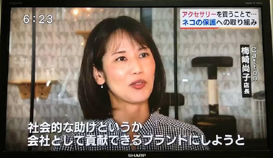 夕方ゲツキン!メディア紹介
