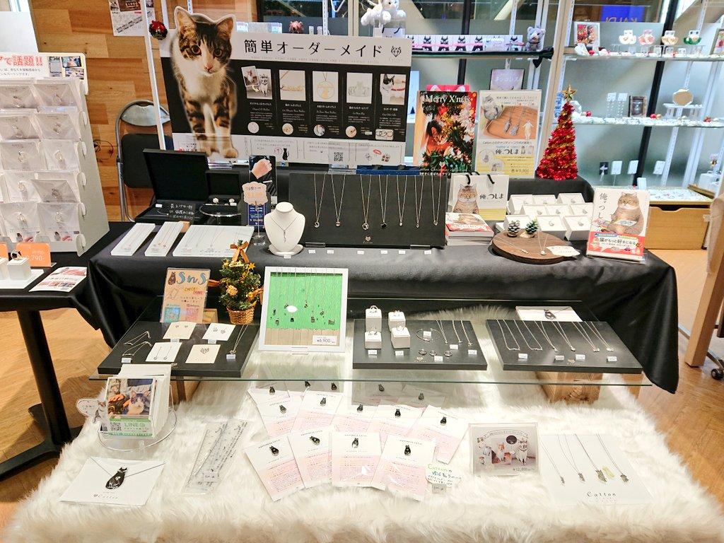 蔦屋熊本三年坂イベント