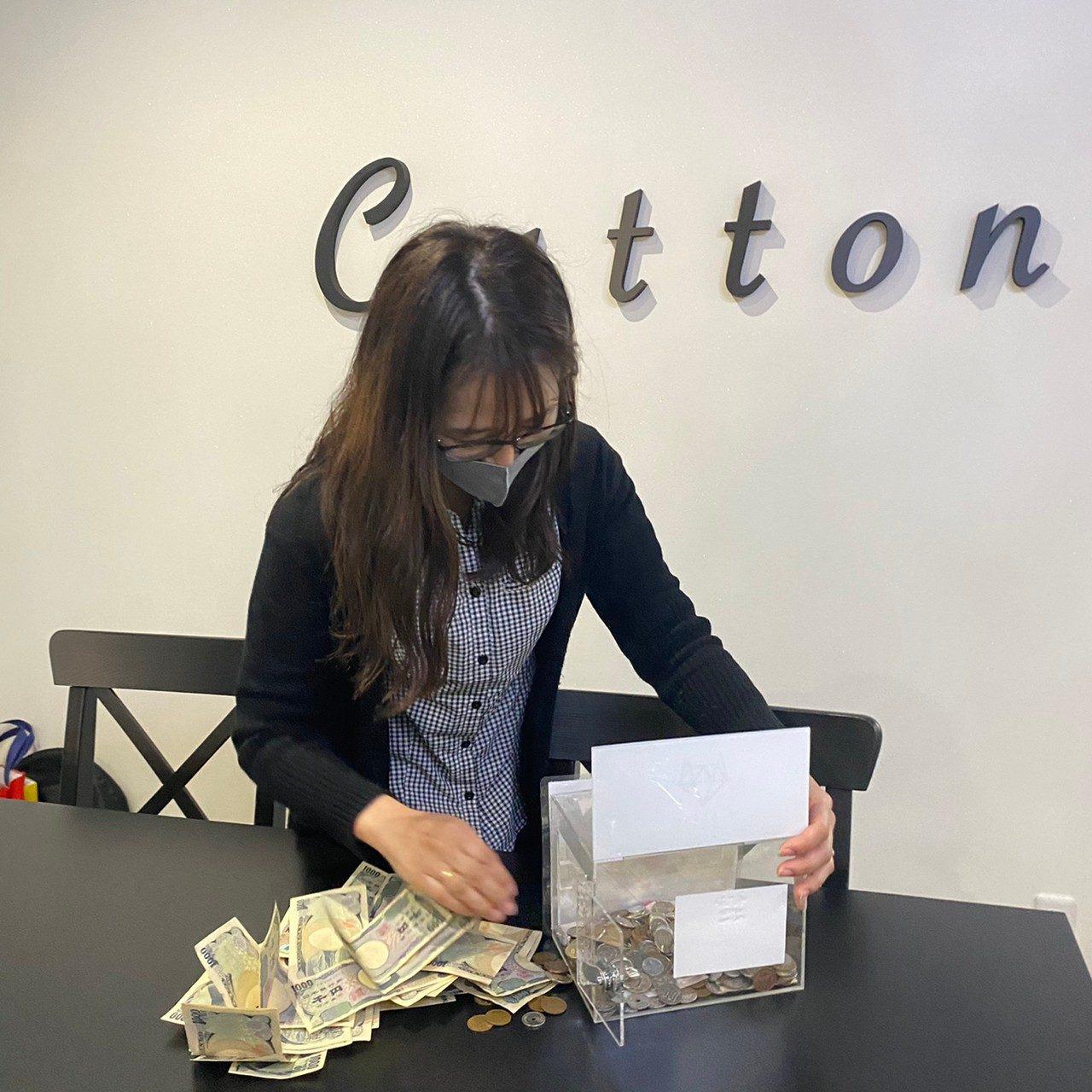 募金の報告